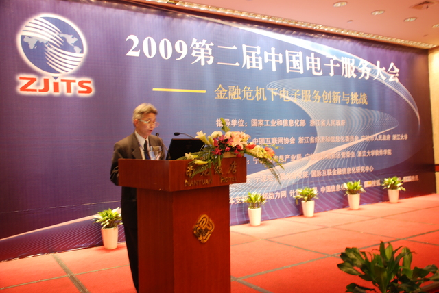 2nd China e-Service Forum 2009
