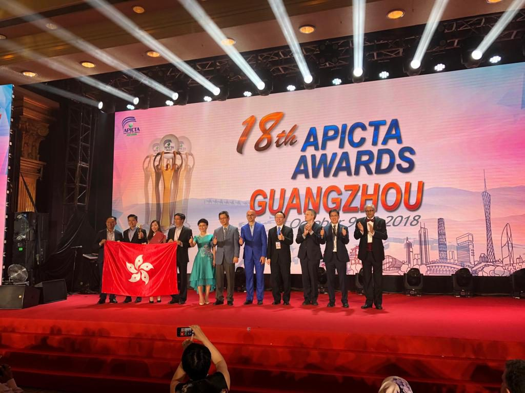 EBSL scores IoT Technology of the Year in APICTA 2018