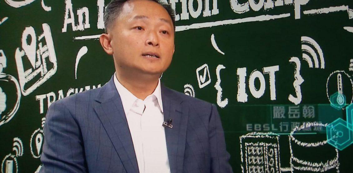 EBSL on air at TVB Innovation GPS Programme