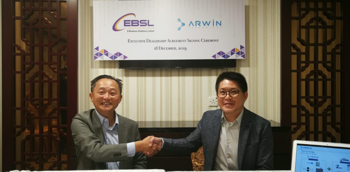 Arwin and EBSL join hands to strengthen the IoT Market Penetrations