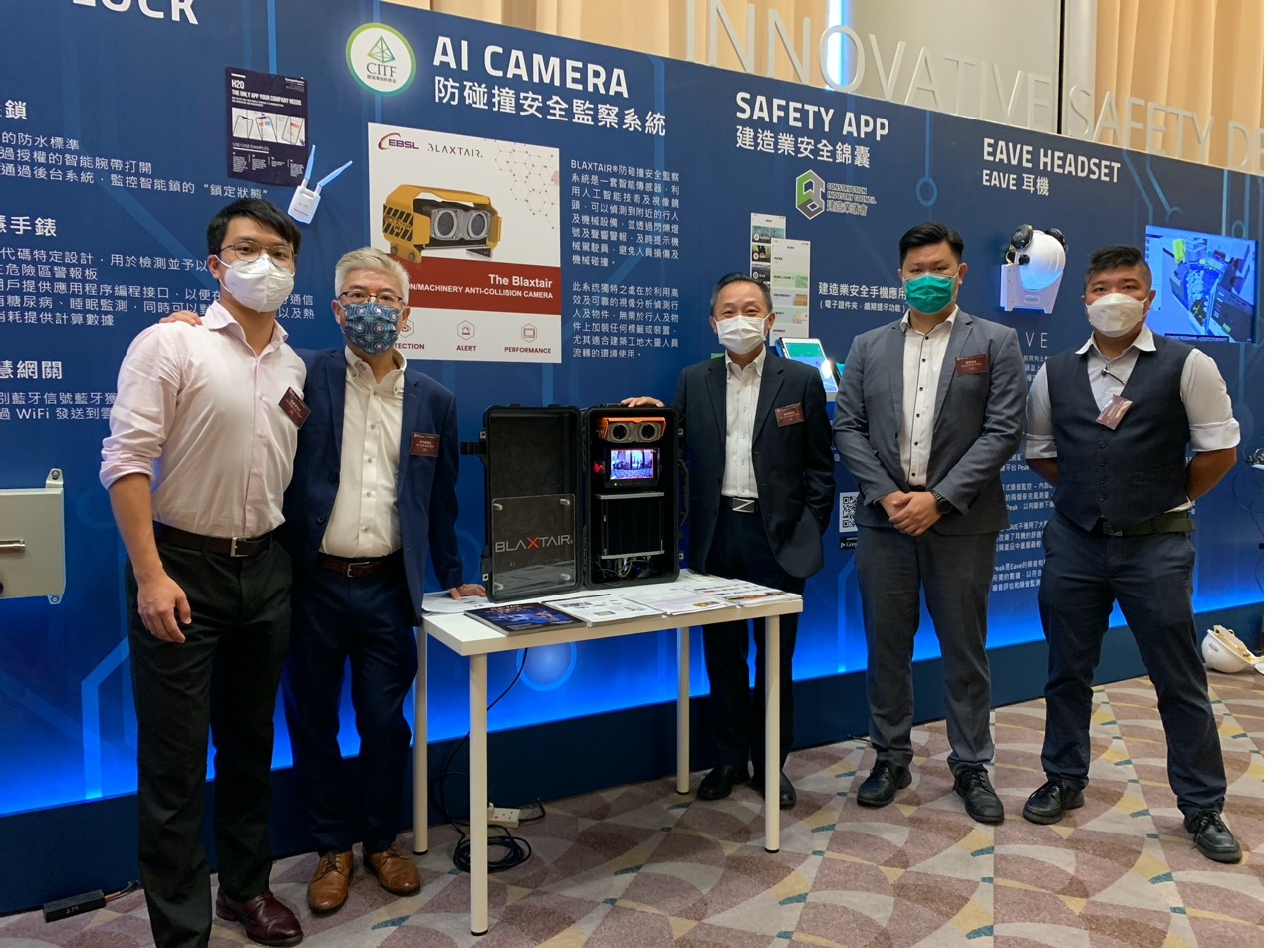 EBSL participated in Construction Safety Week 10th Anniversary Conference on 2 August 2021